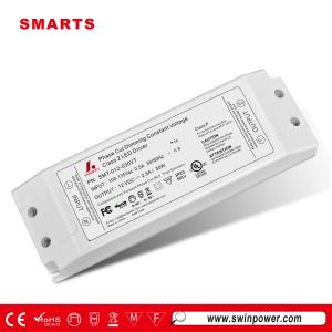 12vdc 30w triac dimmable led driver