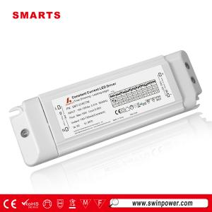 15 watt 700ma 350ma constant current led driver dimmable circuit - Swin Power