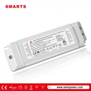 30-50vdc 300ma dali dimmable led driver