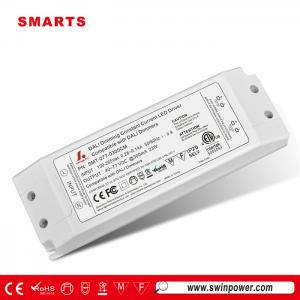 dali dimmable constant current led power supply