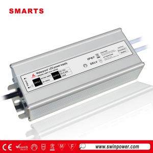 12v 100w led power supply