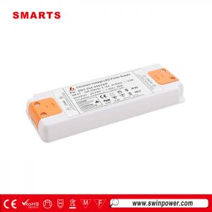 24v 30w led driver with ce listed