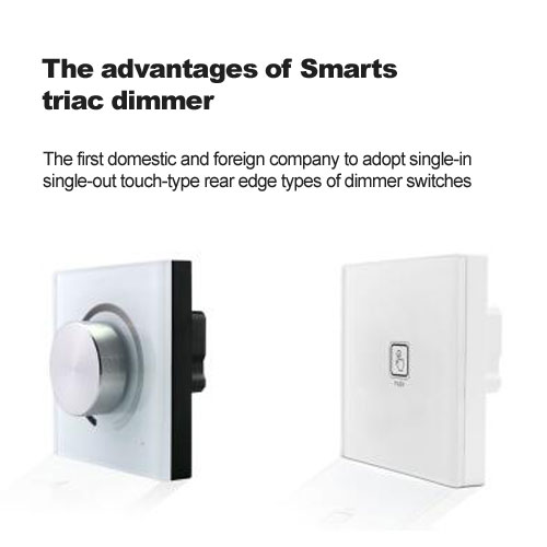 The advantages of Smarts triac dimmer