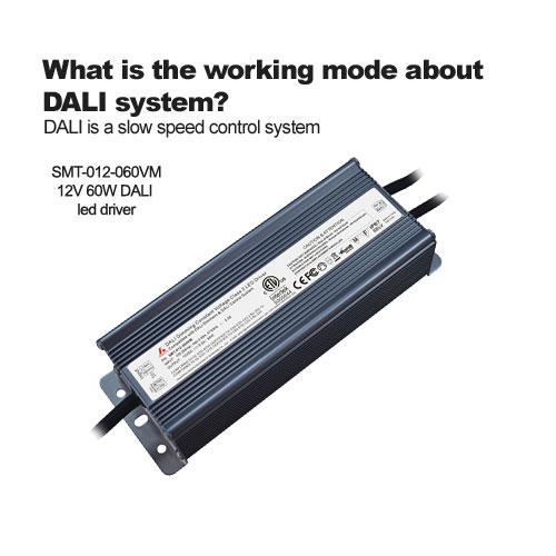 What is the working mode about DALI system?